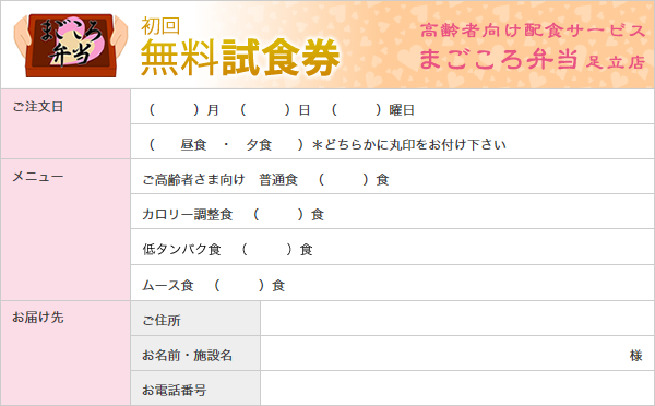 sample_ticket